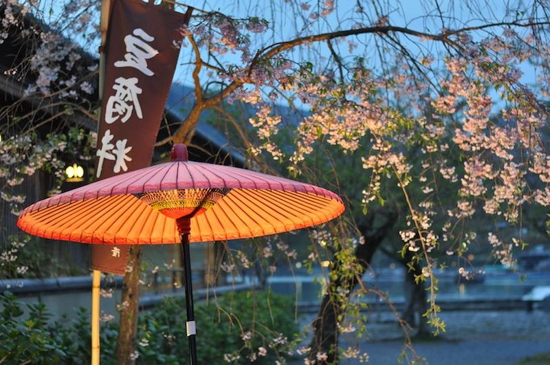 Arashiyama 嵐山, Kyōto 京都, Japan