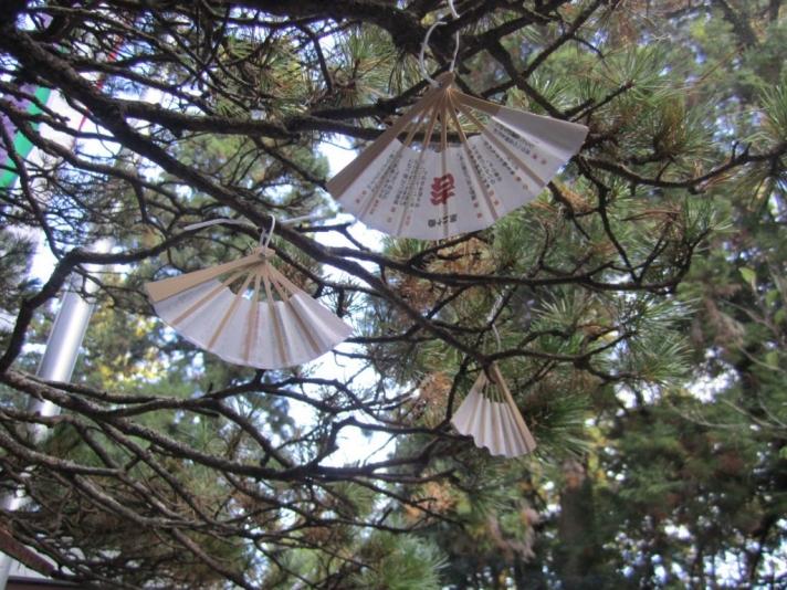 Shinto Shire 神社